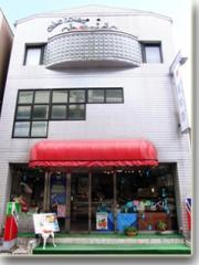 アデリーヌ長栄堂★小倉店