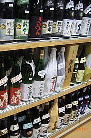 色々なお酒を取り扱いしております。