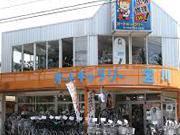 オートギャラリー宮川
