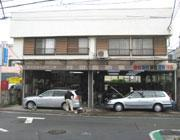 東京板金塗装.com