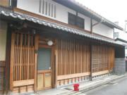 米田工務店