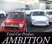 Total Car Produce AMBITION
