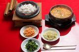 韓国家庭料理 焼肉の金海