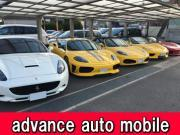 Advance Automobile