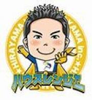 株式会社 ヒラヤマ