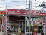 五十嵐商事株式会社