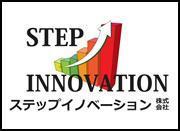 ステップイノベーション 株式会社