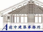 お寺・神社の再生・改修、お任せください!
