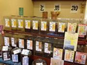 世界各国から新鮮な豆をご提供