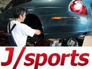 J/sports