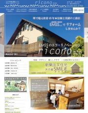 堺で地元密着45年★信頼と実績の工務店