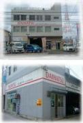 榮自動車 株式会社