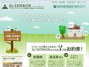 SU EXTERIOR(有限会社 杉山)