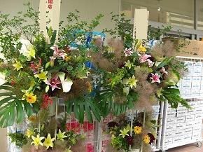 florist HANAKO