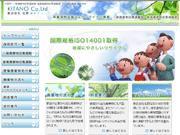 資源リサイクルセンター