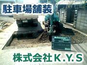株式会社 K.Y.S
