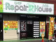 リペアハウスRでは、車買取、新車・中古車販売、自転車修理、自転車レンタルもお任せ。