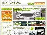 株式会社 丸豊鈑金工業