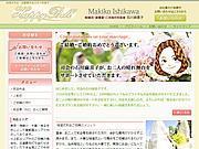 結婚式司会・披露宴司会 東京の石川麻喜子