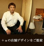 有限会社樋渡デザインオフィス