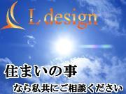 恒松建築 株式会社