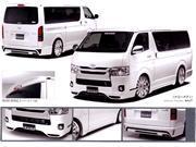 【ピックアップ】HIACE 200 4型 Half Type (ナローボディ用)