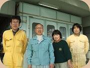 大阪府高槻市の工場(当社)です。
