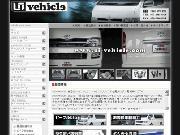 ベッド、カスタムパーツの販売 UI-Vehicle