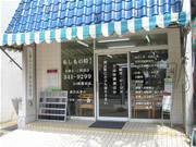 千葉県松戸市、総合仏事の一会です