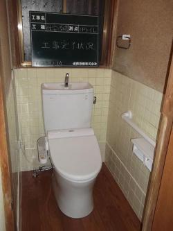 変更後(洋式トイレ)