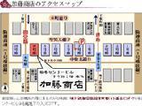 京染高級呉服卸「加藤商店」