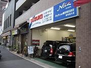 一般のお客様から商用車など法人様まで対応中!お客様に嬉しいサービスをご用意しております。