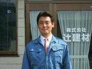 代表取締役  辻 万寿夫