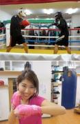 ワイルドビートボクシングスポーツジム