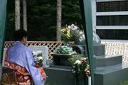 ペット葬儀、火葬、霊園のオアシス