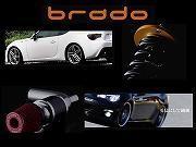 「勇猛にして繊細」を表現する「brado」という新たな挑戦