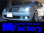 ブレーキキット・車高調、HID・LEDその他ドレスアップパーツ販売・取付