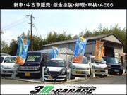 鈑金塗装、車検などサービスの様々ご用意しております
