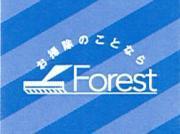東京・荻窪の定期清掃・日常清掃ならフォーレストにお任せ下さい!