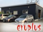 eruplus 株式会社