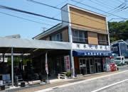 米陀石材店のサービスメニュー