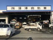 トラックパーツ、トラック用品を豊富に取り扱っております