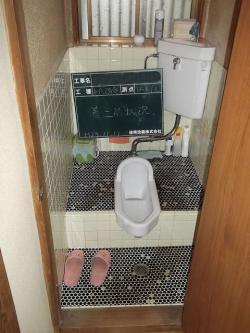 変更前(和式トイレ)