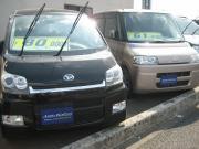 当店は展示車が多数取り揃えております。