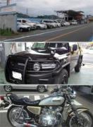オートサービス北京都 株式会社