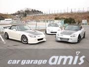 car garage amis(カーガレージアミス)