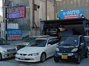 e-AUTO(イーオート)