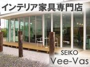 株式会社 セイコーヴィーバス 店舗イメージ