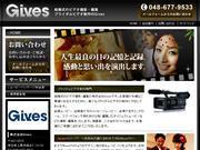 結婚式ビデオ撮影・編集 ブライダルビデオ制作は東京・埼玉のGives