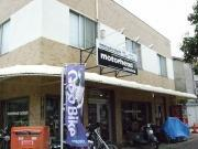 MOTOR HEAD cycle shop